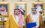 أمير القصيم يكرم المهندس فهد هلال المراس الفريدي
