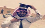 تخرج ابن العم / راكان سعد الفريدي
