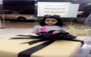 محل منصور للاتصالات يهدي جهاز ايباد لطفله