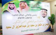 زيارة أمير القصيم لرئيس واهالي مركز خصيبة