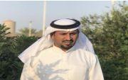 ترقية محمد بن عبدالله بن عوض الفريدي لرتبة رقيب