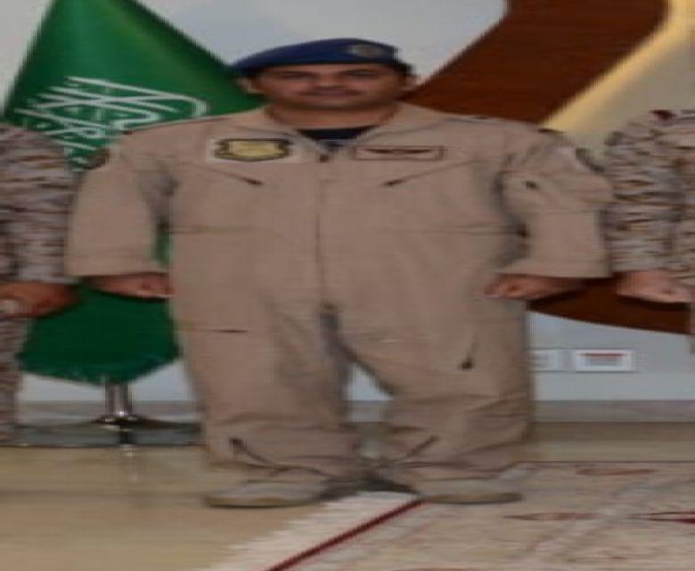 ترقية المقدم طيار ركن : عليان بن عوض الفريدي