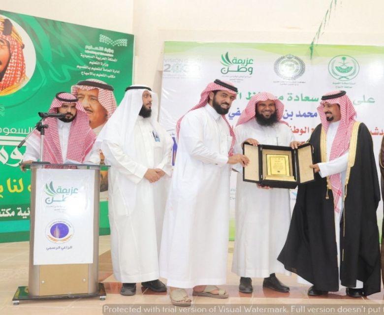 تكريم جمعية البر الاهليه بخصيبه