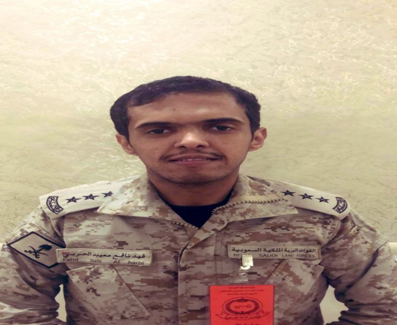 ترقية الملازم اول فهد نافع  بن نومان  الفريدي الى رتبة نقيب