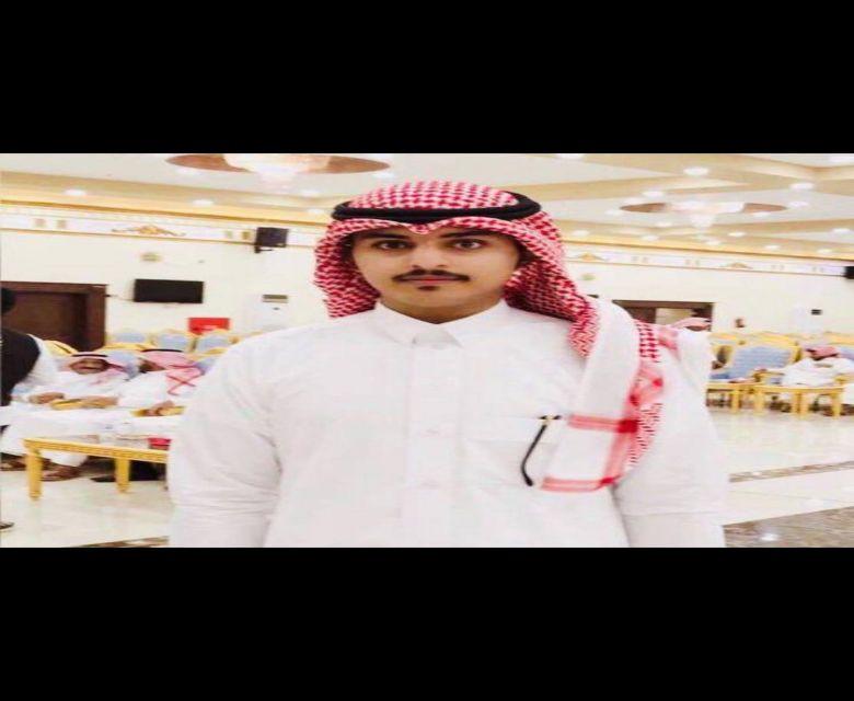 سالم بن عبدالعزيز السالم الفريدي خريجا