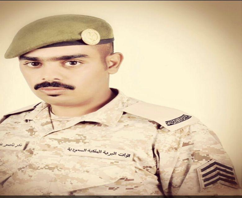 تعيين نادر بن ناصر العفري الفريدي