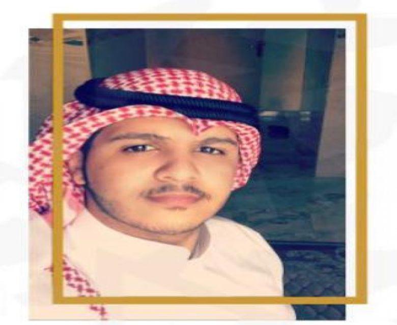 عبدالرحمن بن شتيوي بن محمد الفريدي خريجًا