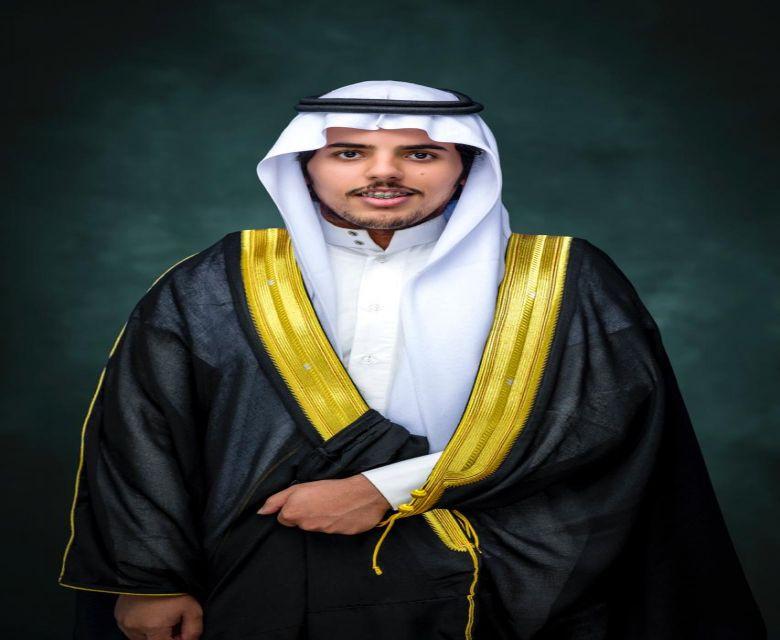 صالح بن مطني بن فالح الفريدي خريجًا