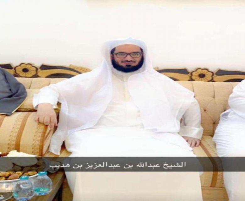 الشيخ عبدالله بن عبدالعزيز في ضيافة ابناء سعود بن حمدي