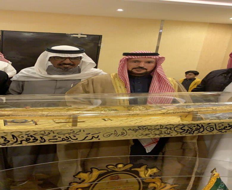 تكريم الرئيس رقباء محسن بن غضيان الفريدي