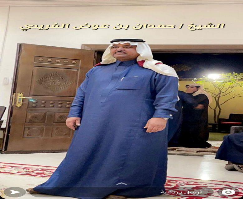 الشيخ محمد بن ناصر آل خليفه بضيافة رجل الاعمال حمدان بن معزي الفريدي