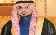 تم تعيين الأستاذ/ فهد بن حمود بن نومان الفريدي  نائب مدير مكتب البراءات السعودي للشئون الادارية في مدينة الملك عبدالعزيز للعلوم والتقنيه